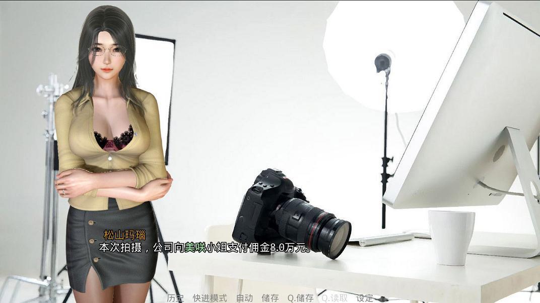 [国产SLG/中文/动态CG]美少女偶像练习生 V1877 VIP激活中文版[佳作/PC+安卓/1.1G]  9699 次元小屋