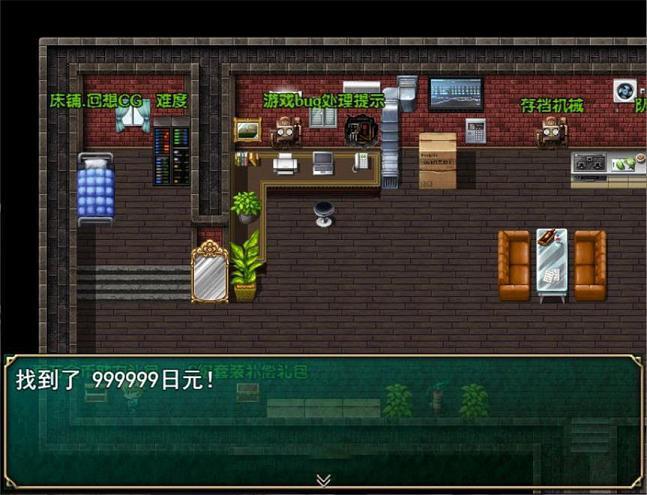 [国产RPG/中文/动态CG]热血硬派 Ver.18.1 中文超级作弊版[更新/PC+安卓][4G] 作弊大作战,热血硬派外传,热血硬派2,热血硬派吧,作弊专家, 8785 次元小屋
