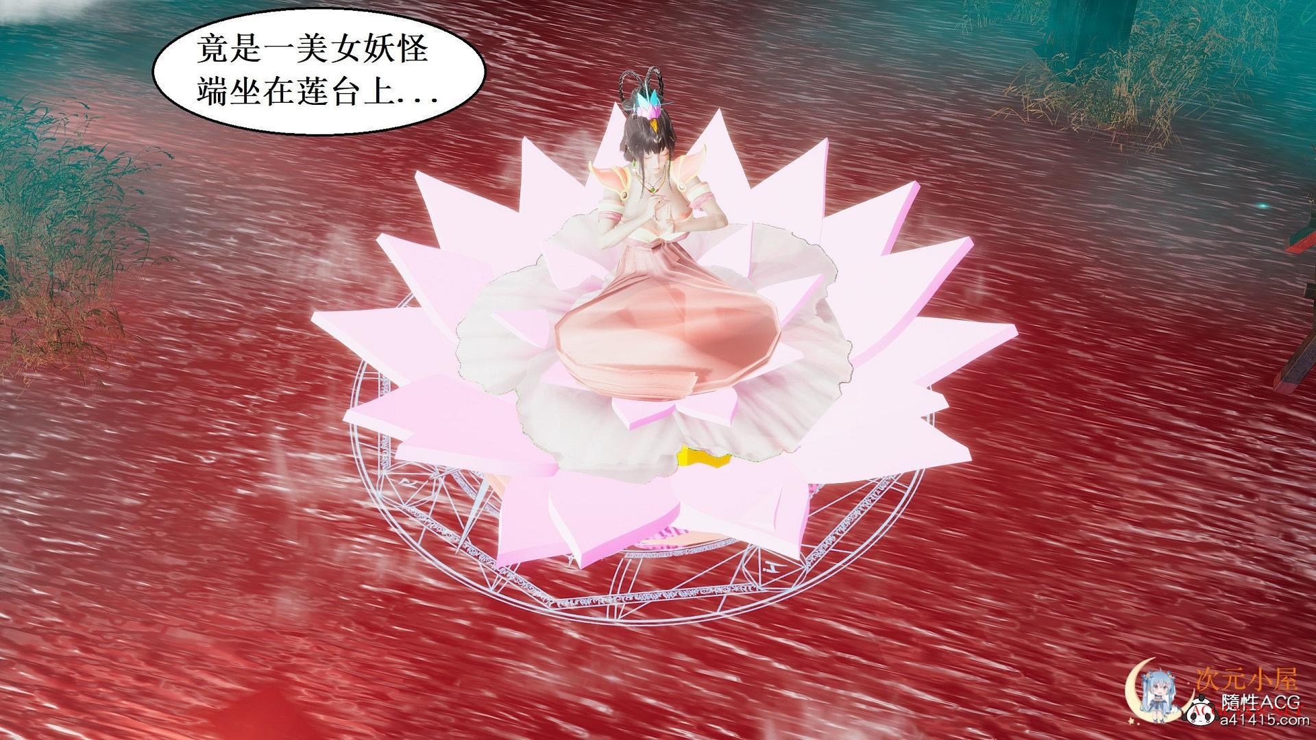 [3D全彩/无修]魔法少女葫芦妹 01-09★玄幻大作 [堕落RBQ/姐妹花][652M]  814 次元小屋