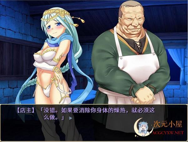 [大型SLG/中文]欢迎来到冒险者旅馆 全DLC整合 STEAM官方中文步兵版[新作/1G]  4957 次元小屋