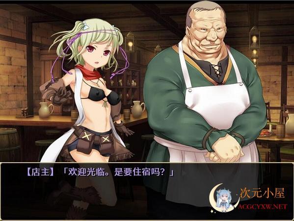 [大型SLG/中文]欢迎来到冒险者旅馆 全DLC整合 STEAM官方中文步兵版[新作/1G]  9584 次元小屋