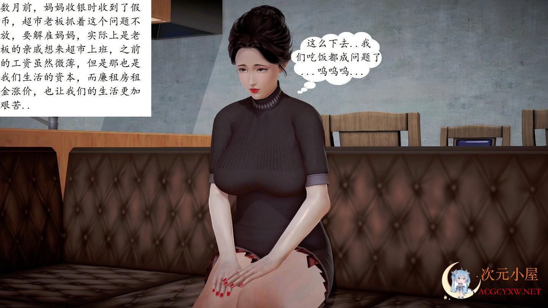 [3D全彩/无修]妈妈的H直播间 [小马拉大车/淑女][61M] 屠城辅助网www.eyy5.cn4657