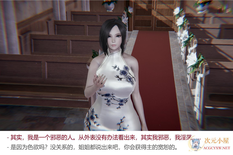 [3D全彩/无修]媚阳教 01-02(完) [扶她化/魅魔][309M] 屠城辅助网www.eyy5.cn9942