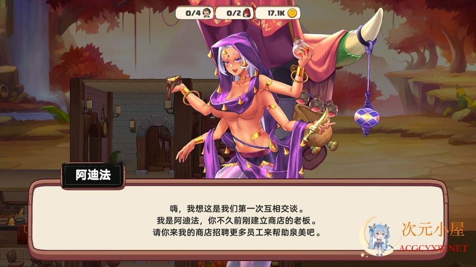 [经营SLG/中文/全动态]异世界爱情酒馆 Ver1.0.8 STEAM官方中文步兵版[新作/2.1G]  636 次元小屋
