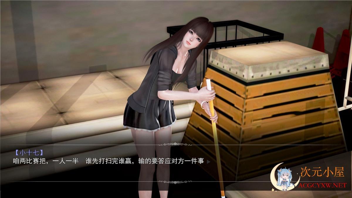 [国产SLG/高质量/动态CG]重生回到初中 中文版/不是小十七+全CG[新作/PC+安卓/3.8G]  7403 次元小屋