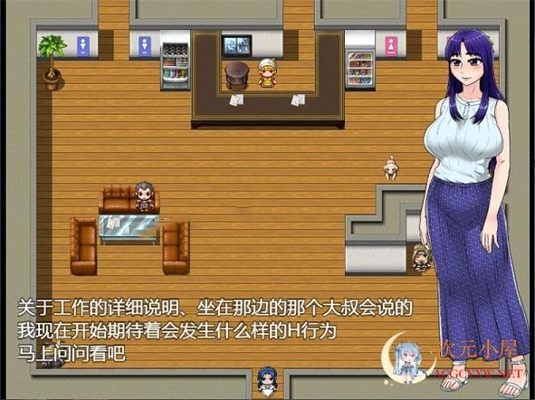 [RPG/汉化]温泉CHI女 欲念挑战①桃子篇 巴比伦精翻汉化[新汉化/PC+安卓/800M]  361 次元小屋