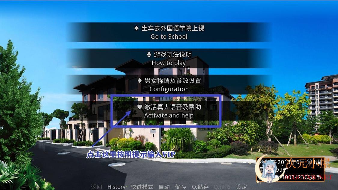 [国产SLG/中文/动态CG]那些年~我玩过的校花英语老师 V1.18 VIP激活版[PC+安卓/1.8G]  4074 次元小屋