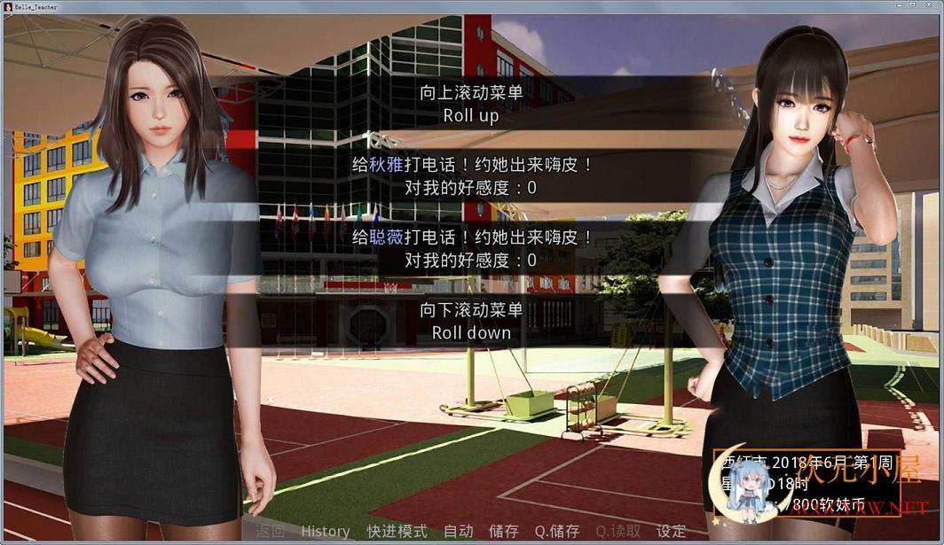 [国产SLG/中文/动态CG]那些年~我玩过的校花英语老师 V1.18 VIP激活版[PC+安卓/1.8G]  4396 次元小屋