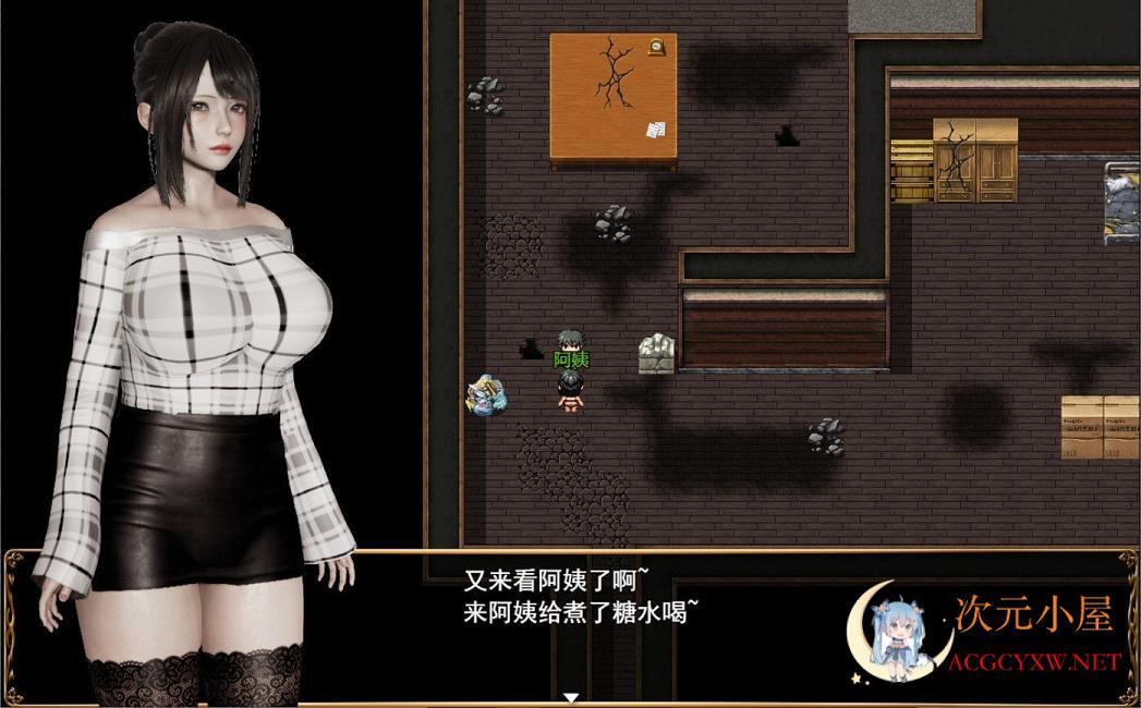 [国产RPG/中文/动态CG]侵染 命运轮回双子篇 V2.0中文作弊版[AI引擎/PC+安卓/4G]  2055 次元小屋