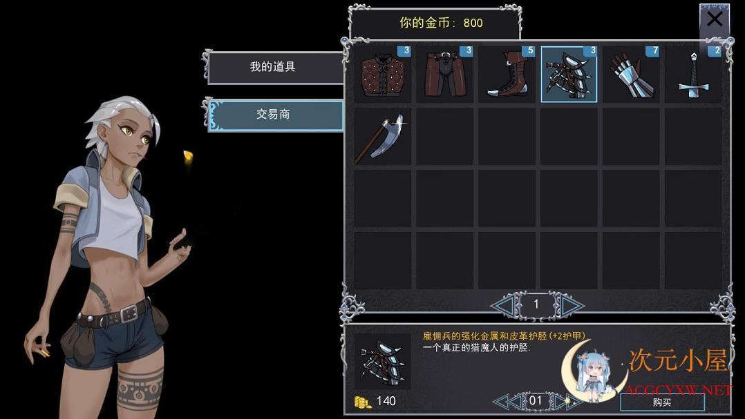[2D卡牌战斗SLG/汉化/动态]猎魔人物语 V0.50a 高压精翻汉化版[9月25更新/PC+安卓/1G]  5890 次元小屋