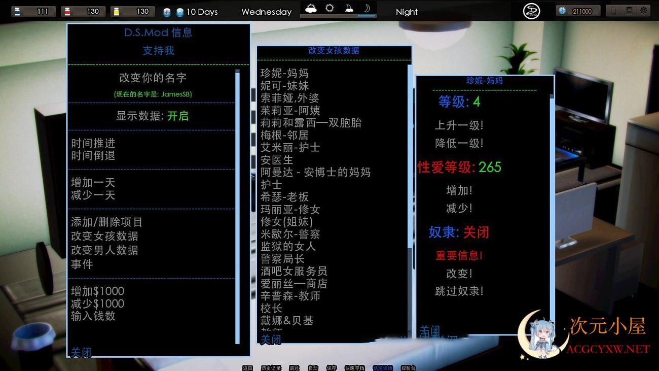 [欧美SLG/汉化/动态]腐化 Corruption V2.50 精修汉化作弊版+全CG[9月大更新/PC+安卓/10G]  2157 次元小屋