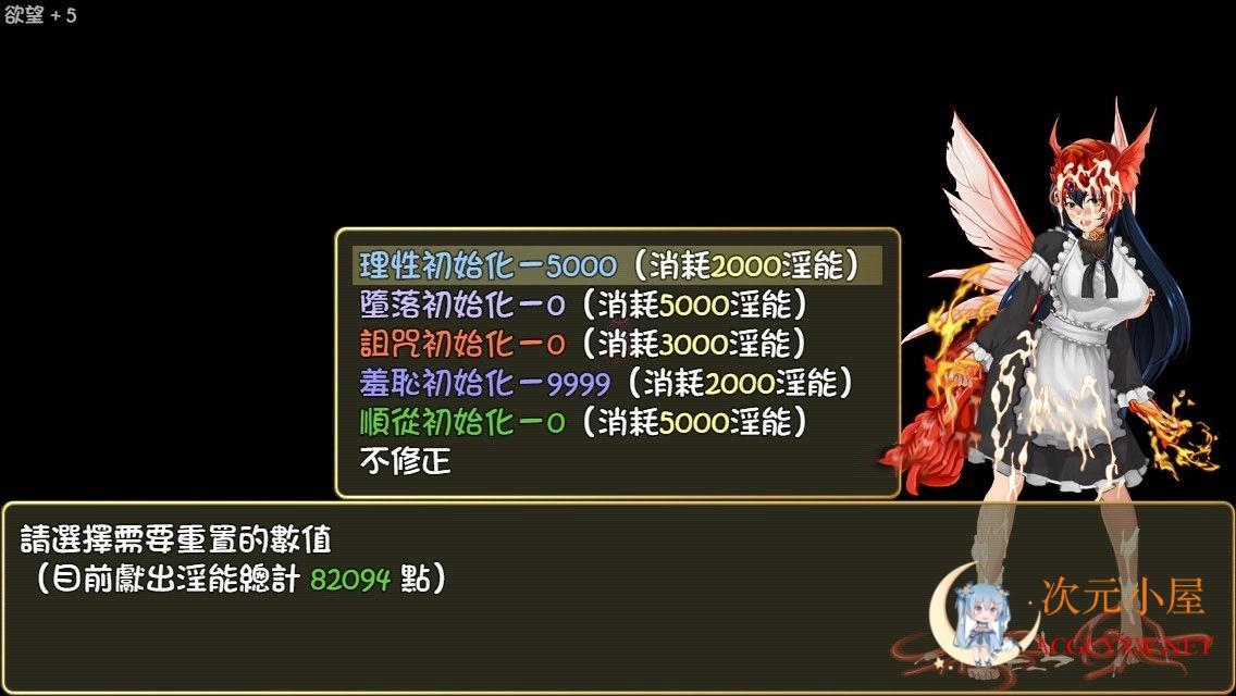 [神作RPG/中文]诅咒铠甲 重制版 Ver2.50 全DLC服装步兵版+存档[超稀有版/700M]  5917 次元小屋