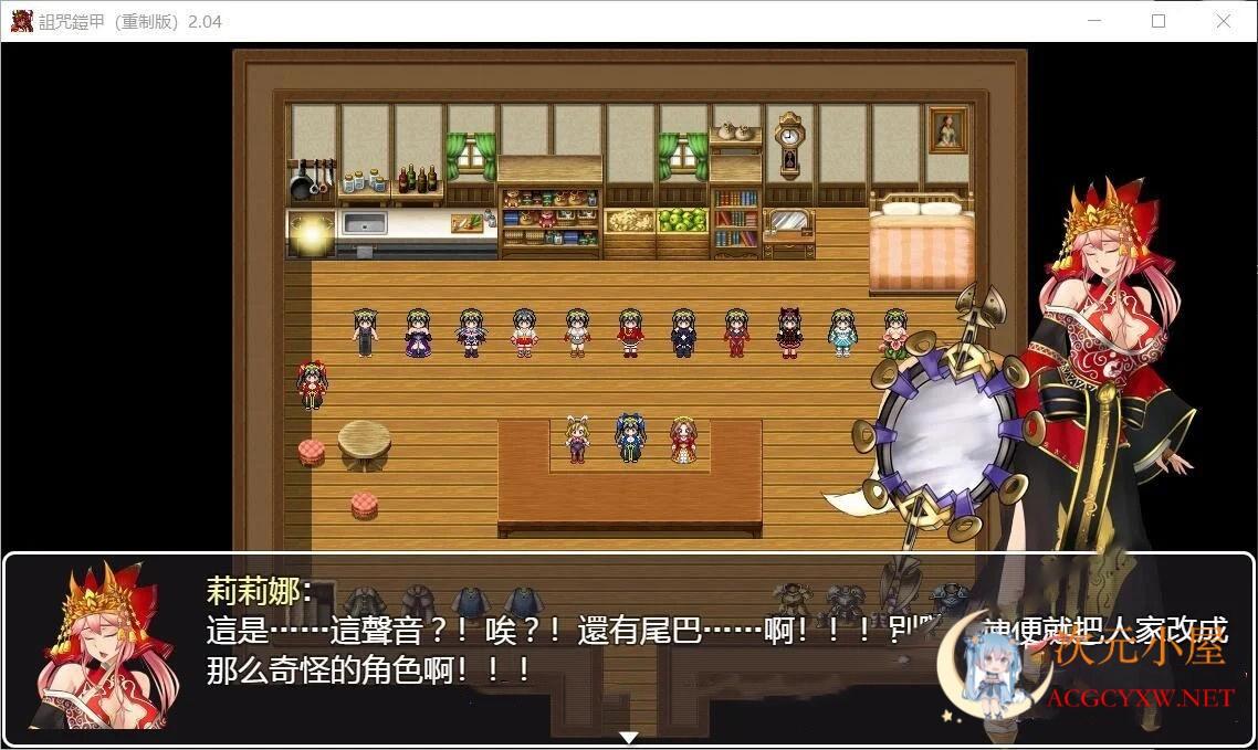 [神作RPG/中文]诅咒铠甲 重制版 Ver2.50 全DLC服装步兵版+存档[超稀有版/700M]  7952 次元小屋