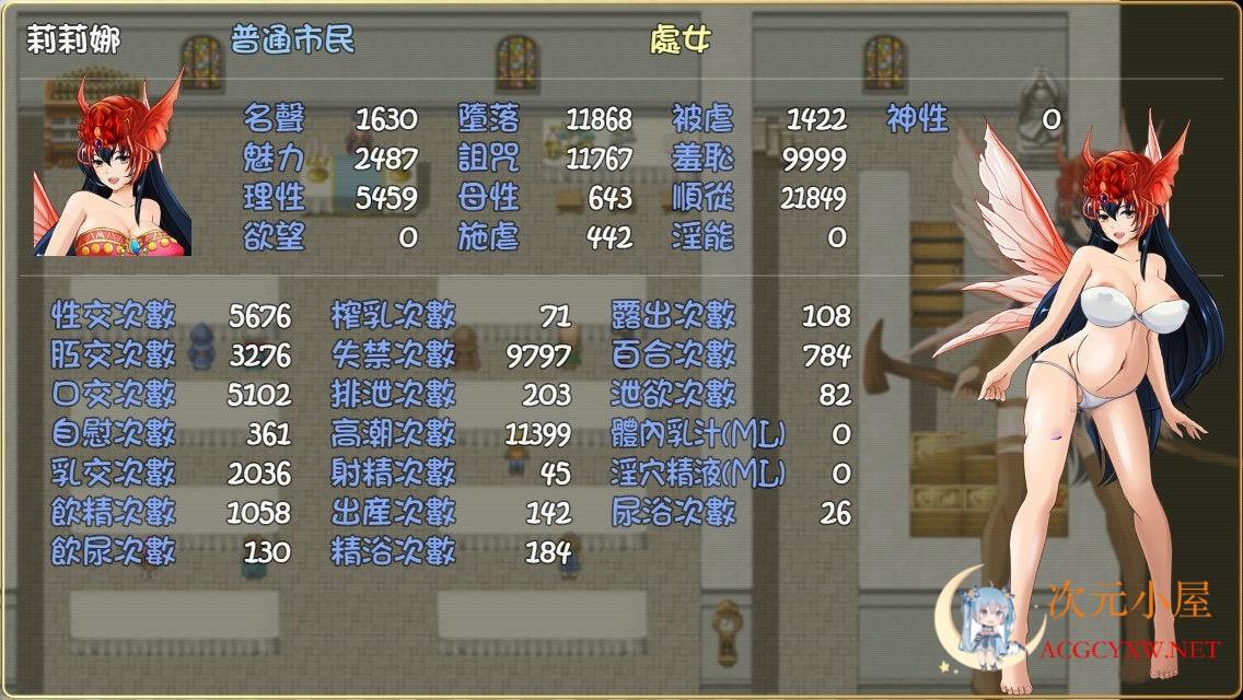[神作RPG/中文]诅咒铠甲 重制版 Ver2.50 全DLC服装步兵版+存档[超稀有版/700M]  9205 次元小屋